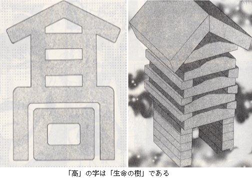 1866号.jpg