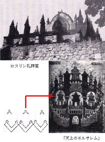 1873号.jpg