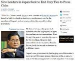 ニューヨーク・タイムズ紙と亀井前大臣.jpg