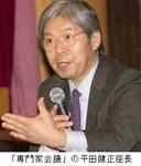 「専門家会議」の平田健正座長.jpg