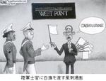 ウェストボイント演説を風刺する漫画.jpg