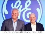 ジェフ・イメルト氏/ジョン・フラナリ氏.jpg