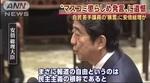 マスコミ懲らしめ発言/安倍首相.jpg