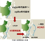 中国の海軍戦略の変遷.jpg