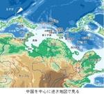 中国を中心とする逆さ地図で見る.jpg