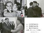 中国幹部と北朝鮮幹部の親密さの差.jpg