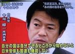中川昭一氏/日本核武装論.jpg