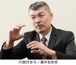 内閣府参与/藤井聡教授.jpg