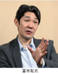 冨坂聡氏.png