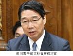 前川喜平前文科省事務次官.jpg