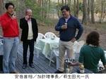 問題の写真/安倍首相・加計理事長・萩生田光一氏.jpg