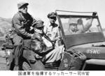国連軍を指揮するマッカーサー司令官/朝鮮戦争.jpg