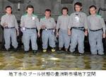 地下水のプール状態の豊洲新市場地下空間.jpg