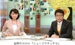 当時のNHK「ニュースウォッチ9」.jpg
