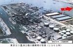 東京ガス豊洲工場操業時/1968年.jpg