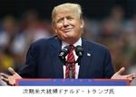 次期米大統領ドナルド・トランプ氏.jpg