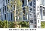 築地市場からの移転を待つ豊洲市場.jpg