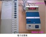 米国の電子投票機.jpg