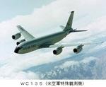 米空軍特殊観測機/WC135.jpg