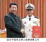 習国家主席/苗華海軍上将.jpg