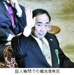 証人喚問での籠池泰典氏.jpg