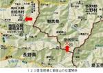 123便墜落現場と御座山の位置関係.jpg