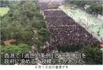 2019年6月16日の香港デモ.jpg