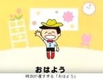 ACジャパンのCM.jpg