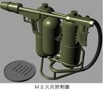 M2火炎放射器.jpg