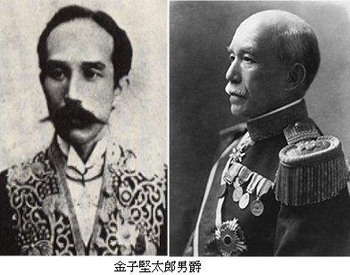 金子と末松/戦時広報を担った2人(EJ1729号): Electronic Journal