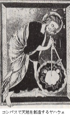 1867号.jpg