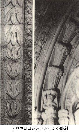 1877号.jpg