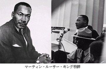 キング牧師.jpg