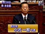 安倍総理に代表質問する小沢民主党代表.jpg