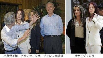 小泉元首相のグレイスランド訪問.jpg