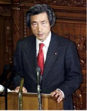 小泉政権.jpg