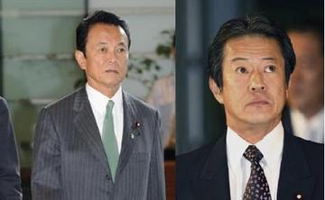 麻生首相と中川大臣.jpg