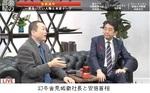 「徹の部屋」/2017年10月8日放送回.jpg