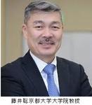「経済不況」を残してはいけない/藤井教授.jpg