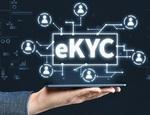 「eKYC」とは何か.jpg