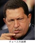 ウゴ・チャベス大統領.png
