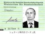 シュタージ時代のプーチン氏.jpg