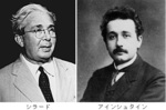 シラードとアインシュタイン.jpg
