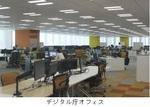 デジタル庁オフィス.jpg