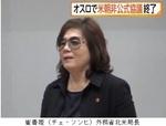 ノルウェー/オスロでの米朝水面下会談.jpg