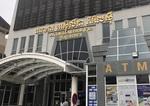 プノンペン市内のアクレダ銀行.jpg