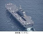 ヘリ10機運用可能な護衛艦「いずも」.jpg