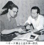 ベギーチ博士を取材する並木伸一郎氏.jpg