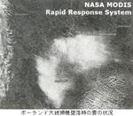 ポーランド大統領機墜落時の雲の状況.jpg