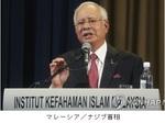 マレーシア/ナジブ首相.jpg